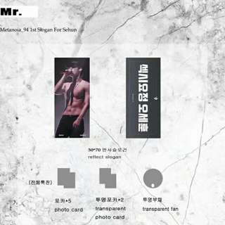 [GO]EXO SEHUN SLOGAN by @METANOIA_94