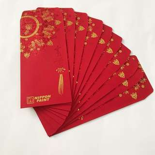 2018 Red Packets Nippon paint