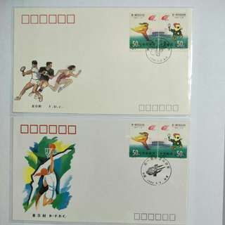 China A/B FDC 1993-6 East Asia Games