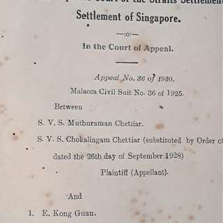 Straits Settlements , SINGAPORE - 1931 - FULL JUDGEMENT COPY by N.H. THORNE on an Appeal Case , 26 Pages -  Supreme Court of the Straits Settlements , Settlement of SINGAPORE - in170