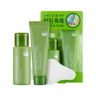 Nature Republic Bamboo Charcoal Nose & T-zone