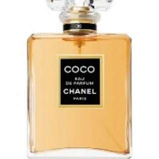 CHANEL COCO FOR WOMEN EDP 100ML Selling @ S$230
