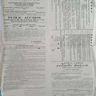 F.M.S 1954 Seramban PUBLIC AUCTION NOTICE in Chinese English Malay Tamil - in172