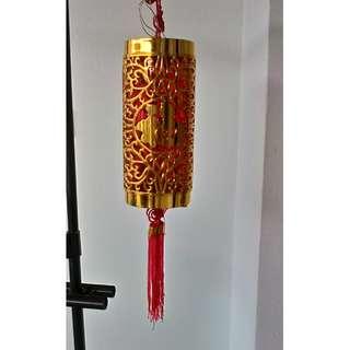 Long Lighted CNY Lantern