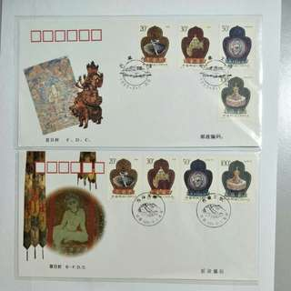 China A/B FDC 1995-16 Cultural Relics