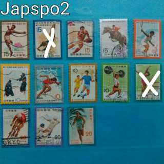 4 lots of Japanese Sports Stamps