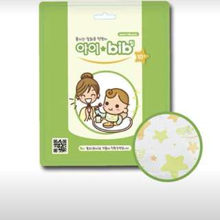 Water-Resistant Disposable Baby Bib with Crumb Holder from Korea