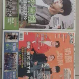 (Urgent) magazine