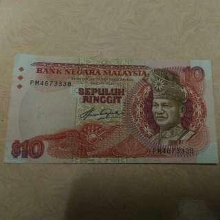 Duit Lama RM10 Siri Kelima