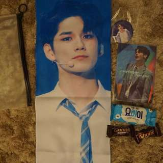 Wanna One Ong Seongwu slogan by @allure825 with free gift