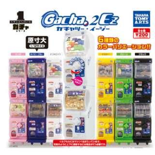 {Feb Gacha PO} Gacha bun no ichi series gacha 2 EZ Capsule Machine 1/12 scale ガチャぶんのいちシリーズ ガチャ2 EZ 6pcs set