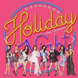 GIRLS' GENERATION 6TH ALBUM Holiday Night snsd 少女時代 清貨