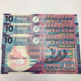 膠鈔$10