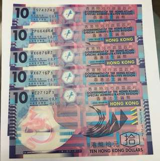膠鈔$10~重覆號