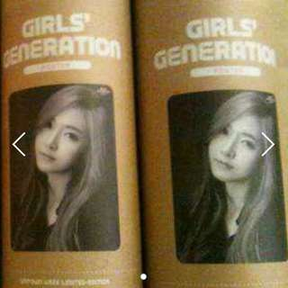 GIRLS' GENERATION SNSD SMTOWN WEEK SM OFFICIAL GOODS JESSICA POSTER 少女時代 鄭秀妍