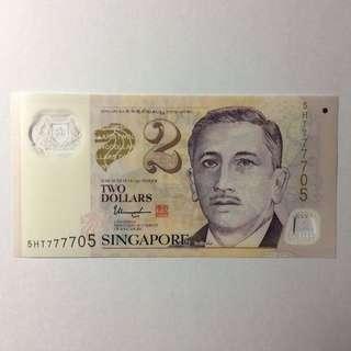5HT777705 Singapore Portrait Series $2 note.