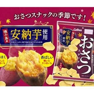 🚚 日本 Calbee卡樂比  安納芋薯片 期間限定 蕃薯餅