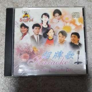 Karaoke 1 VCD