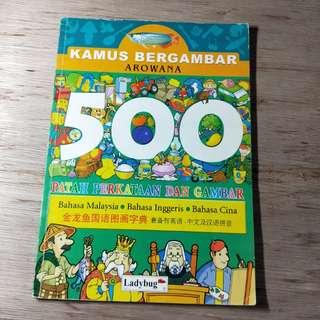 Kamus Bergambar Arowana 500 Patah Perkataan Dan Gambar : Malay - English - Chinese
