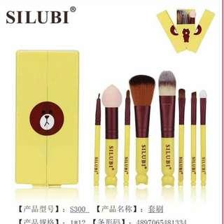 Brush 8pcs set