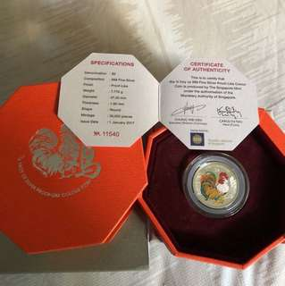 Chinese almanac coin series 1/4 Troy oz 999 fine silver