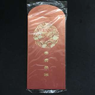 2012 ANZ Red Packet