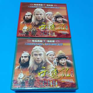 TVB DRAMA  西遊记 Journey To The West  VCD