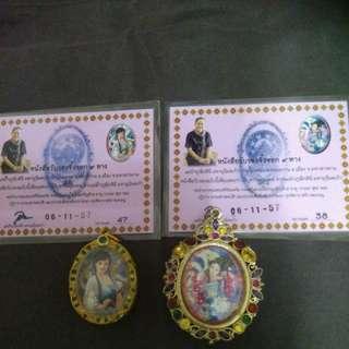 Thai Amulet (9tails)