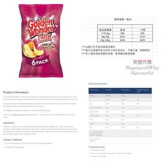 英國代購Golden Wonder Bacon 6 Pack (1袋6包,150g)