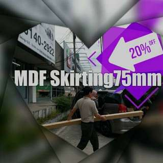 🎉Special Sale 20%Off ---MDF Skirting