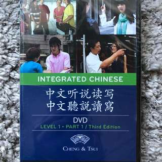 Integrated Chinese DVD Part 1/2