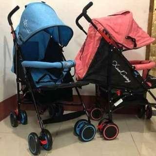 Xiangkuxing stroller