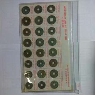 Ancient coins of China