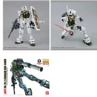 Aape X Gundam 高達
