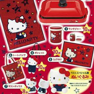 Hello Kitty Kuji Lucky Dip Electric Hotplate