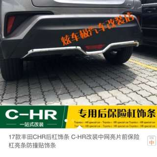 Toyota chr rear bumper lip selling due to install body kit