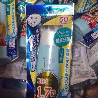 Bioré UV Aqua Rich Watery Gel Big 155ml