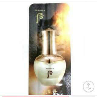 The history of whoo Korea top 1 skin care Hwa Hyun Gold Ampoule sample pack 1ml