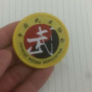 中國武術協會徽章