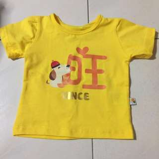 Doggy yellow tshirt 2 (S size)