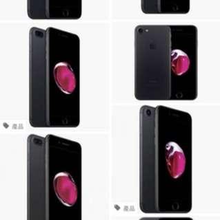 徵收iPhone 7 Plus 32啞黑