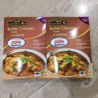 Dancing Chef Butter Chicken Paste 100g each ( Price for 2 pkts)