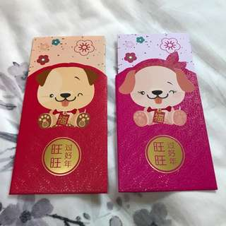 Agogo and Ameimei Limited 2018 Ang pow