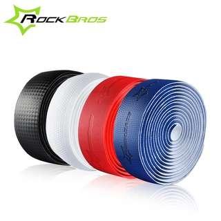 Rockbros bar tape