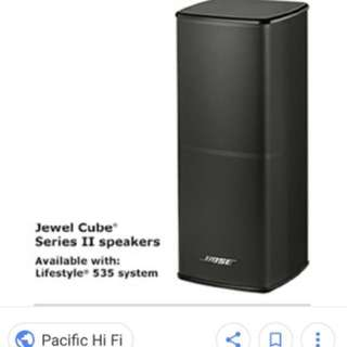 BOSE Jewel Cube Series II satellite speakers.  Come with two speakers & two speakers cables. This is Lifestyle 535 Jewel cube speakers