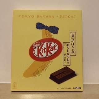 買滿$150,即免費 -> Tokyo Banana x Kitkat