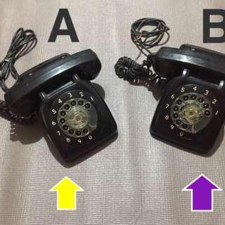 Rotary Telephone (item A)