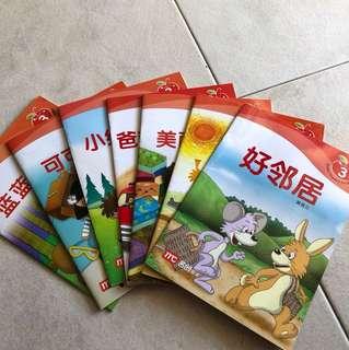 Chinese Reader by MC 乐中学排排坐绘本3, 名创教育