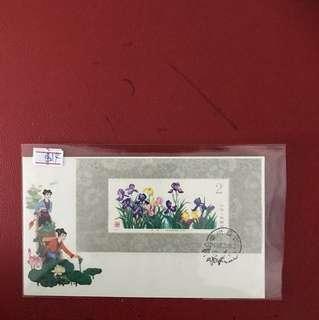 China stamp 1982 T72 Miniature Sheet FDC