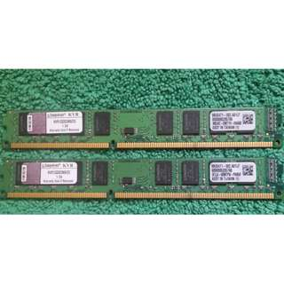 Kingston KVR ddr3 PC-10600 2gb x2 (4gb)